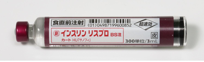 インスリン リスプロBS注カート HU「サノフィ」
