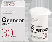 Gセンサー(ボトル包装)