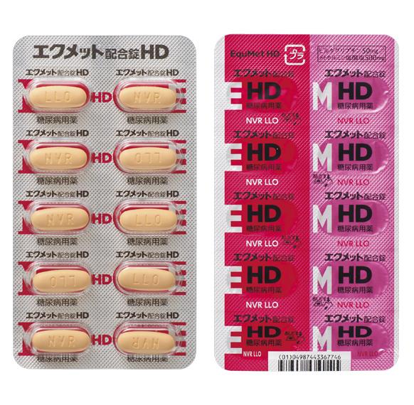 エクメット配合錠HD