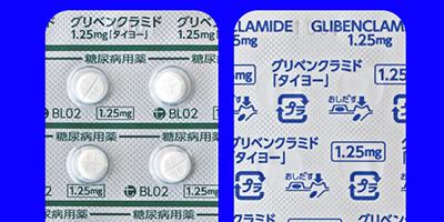 グリベンクラミド錠1.25mg「タイヨー」
