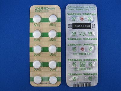ブホルミン塩酸塩腸溶錠50mg「KO」