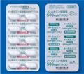 メトホルミン塩酸塩錠500mgMT「TCK」