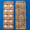ピオグリタゾン錠30mg「TSU」