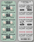グリメピリドOD錠0.5mg「AFP」