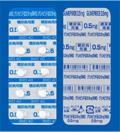グリメピリド錠0.5mg「BMD」