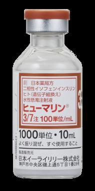 ヒューマリン3/7注100単位/mL