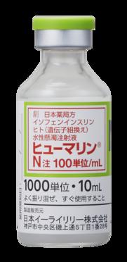 ヒューマリンN注100単位/mL
