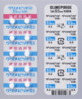 グリメピリド錠0.5mg「科研」