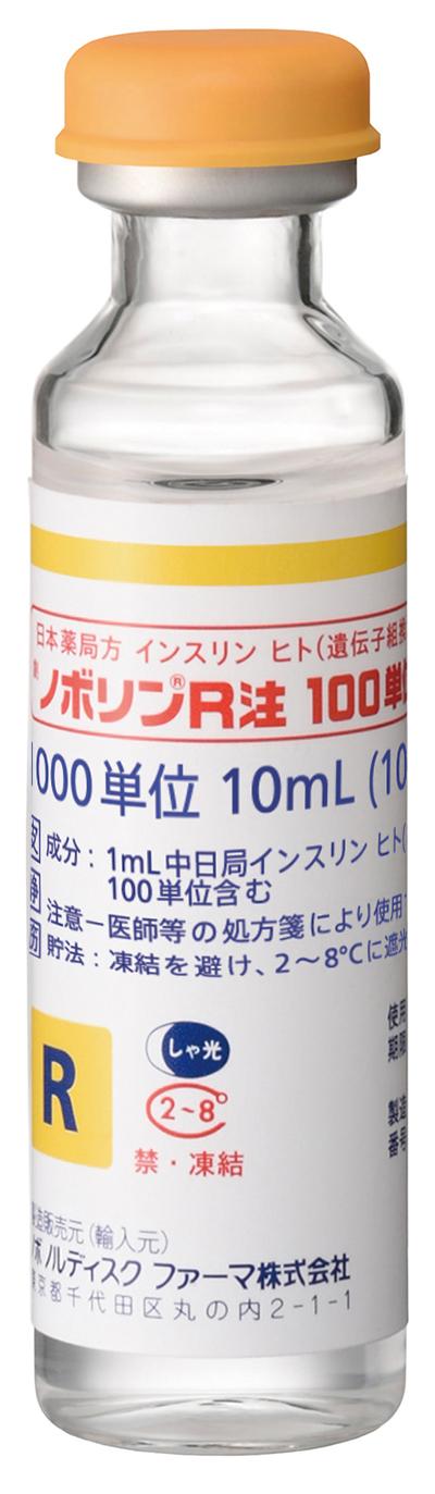 ノボリンR注100単位/mL