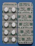 ボグリボース錠0.3「OME」
