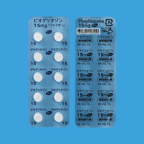 ピオグリタゾン錠15mg「ファイザー」