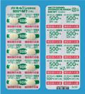 メトホルミン塩酸塩錠500mgMT「三和」