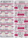 ボグリボースOD錠0.2mg「タイヨー」