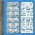 グリベンクラミド錠1.25mg 「トーワ」