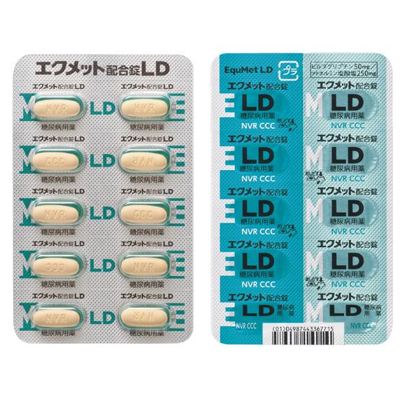 エクメット配合錠LD