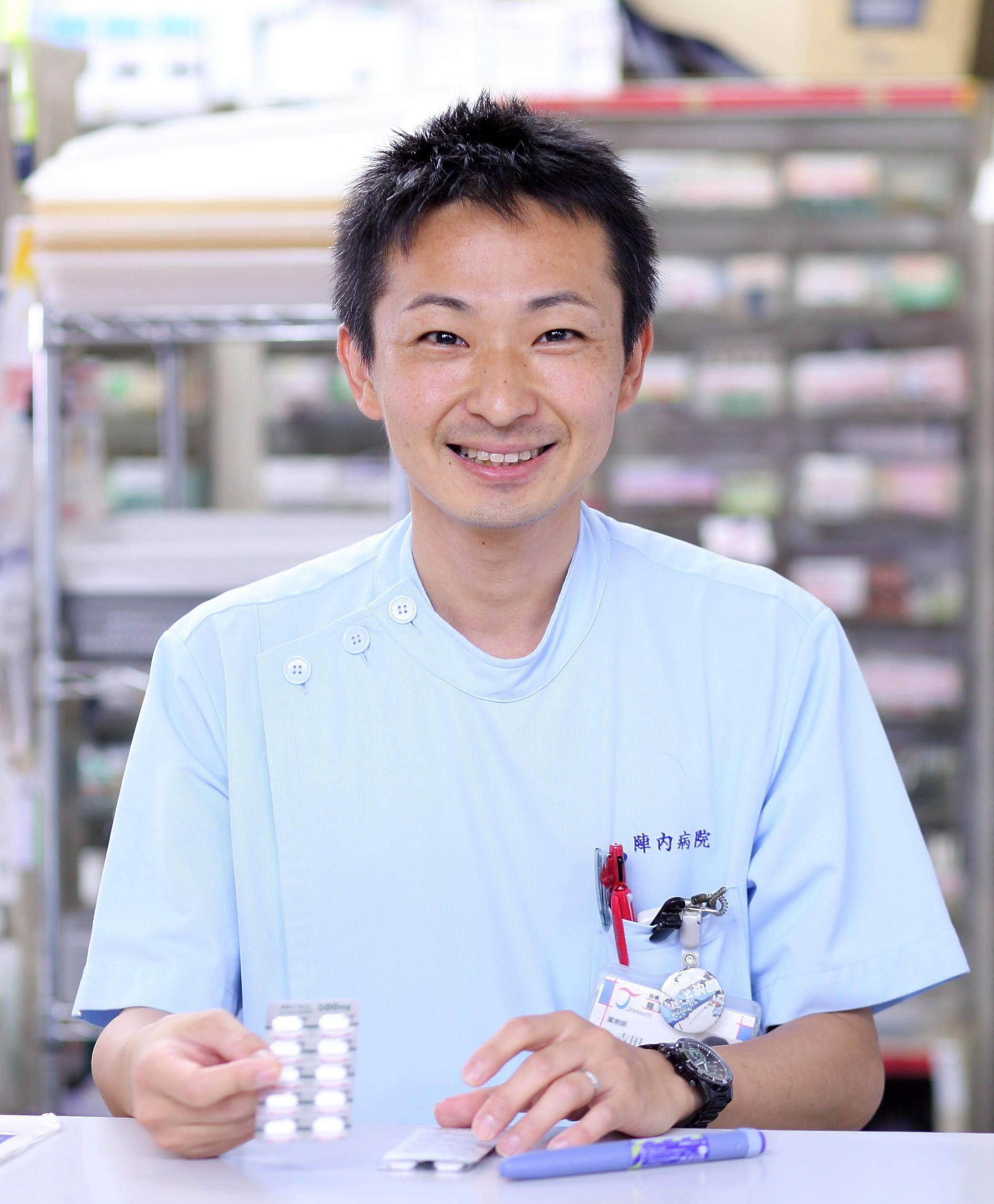 吉田 陽 先生