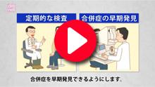 4-1. 糖尿病の検査
