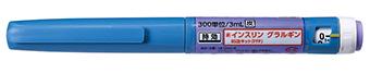 ffp-insulinGlargineBS
