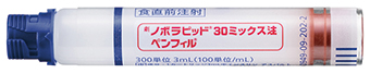 30mix_cartridge_new