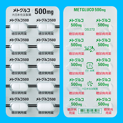 ds_metgluco500