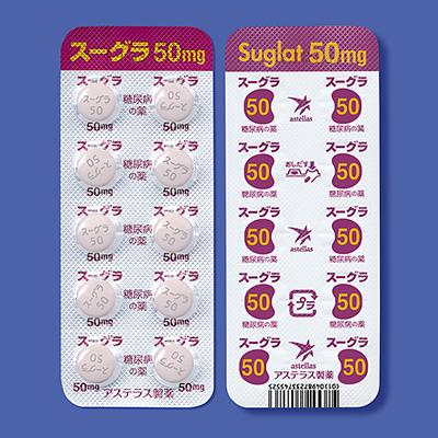 suglat_50