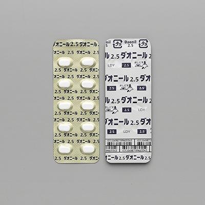 ダオニール錠2.5mg