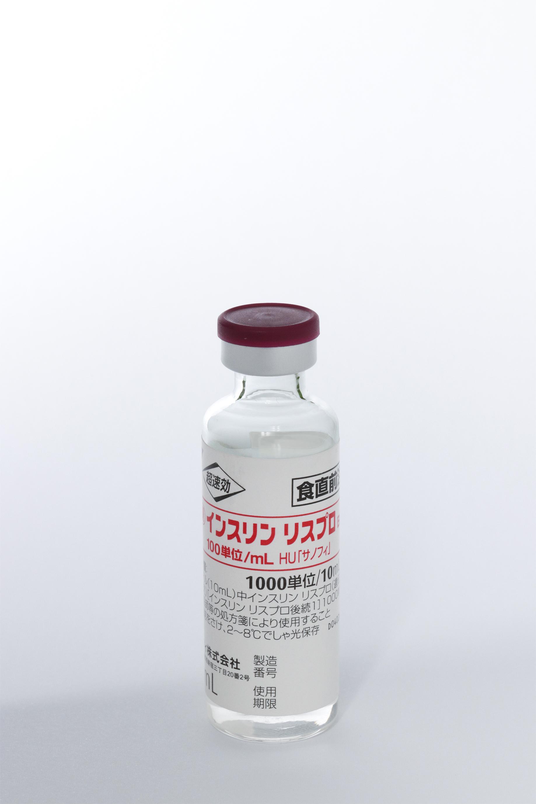 インスリン リスプロBS注100単位/mL HU「サノフィ」