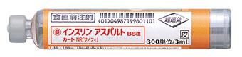 insulin_aspart_cart01v2_pass_s